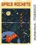 vector space poster. stylized... | Shutterstock .eps vector #752830525