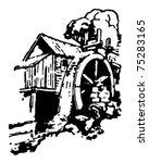 Old Mill   Retro Ad Art...