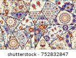 seamless pattern with colorful... | Shutterstock .eps vector #752832847