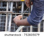 construction workers... | Shutterstock . vector #752835079