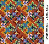 new multicolor seamless pattern ...