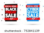 black friday sale and cyber... | Shutterstock .eps vector #752841139