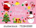 flat style christmas icon...   Shutterstock .eps vector #752843089