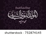 birthday of the prophet... | Shutterstock .eps vector #752874145