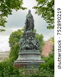 Small photo of Saint-Petersburg.Russia.08.05.2016.Monument to Catherine the great and below - eminent statesmen.