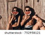 juicy and sweet. beautiful... | Shutterstock . vector #752958121