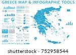 greece map   detailed info... | Shutterstock .eps vector #752958544
