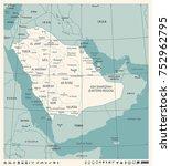 saudi arabia map   vintage... | Shutterstock .eps vector #752962795