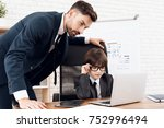 father and son spend time... | Shutterstock . vector #752996494