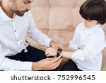 father and son spend time... | Shutterstock . vector #752996545