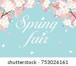 spring fair poster | Shutterstock .eps vector #753026161