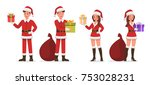 santa claus man and woman... | Shutterstock .eps vector #753028231