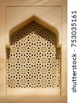 islamic traditional... | Shutterstock . vector #753035161