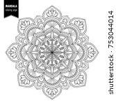 monochrome ethnic mandala... | Shutterstock .eps vector #753044014