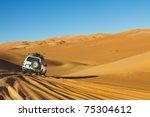 Sahara Desert Safari   Off Roa...