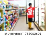 blur image of a boy buys a... | Shutterstock . vector #753063601