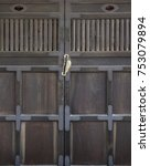 Small photo of timeworn Traditional door