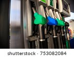 fuel pistols close up at the... | Shutterstock . vector #753082084