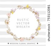 hand drawn floral elements and... | Shutterstock .eps vector #753112081