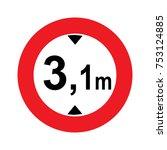 a dutch prohibition sign  ... | Shutterstock .eps vector #753124885