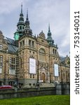 stockholm  sweden   june 21 ... | Shutterstock . vector #753140011