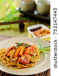 yaki soba noodles  japanese... | Shutterstock . vector #753147445