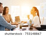 a young man and a woman came to ... | Shutterstock . vector #753148867