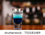 set of cocktails and shots at...   Shutterstock . vector #753181489