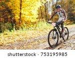 minsk october 15  2017 bike... | Shutterstock . vector #753195985