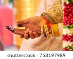 wedding couple nice hands | Shutterstock . vector #753197989