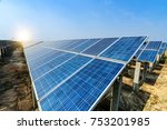 solar energy panels and wind... | Shutterstock . vector #753201985