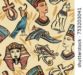 ancient egypt vintage seamless... | Shutterstock .eps vector #753203041