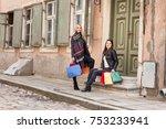 students run from school to go... | Shutterstock . vector #753233941