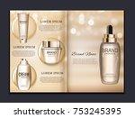 design cosmetics product ... | Shutterstock .eps vector #753245395