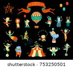 circus performance decorative... | Shutterstock .eps vector #753250501
