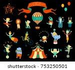 circus performance decorative...   Shutterstock .eps vector #753250501