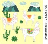 three llama  alpaca of white... | Shutterstock .eps vector #753266731