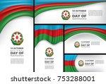 baku vector and azerbaijan flag ... | Shutterstock .eps vector #753288001