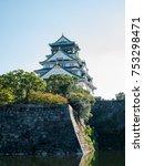 beautiful of castle in osaka... | Shutterstock . vector #753298471