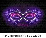 mardi gras masquerade mask.... | Shutterstock .eps vector #753312895