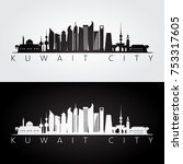 kuwait city skyline and