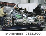 moscow   april 1  motorcycle... | Shutterstock . vector #75331900