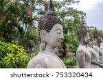 buddha wat yai chaimongkol  ...   Shutterstock . vector #753320434
