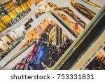 bangkok  thailand   february 26 ... | Shutterstock . vector #753331831