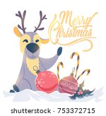 merry christmas greeting card... | Shutterstock .eps vector #753372715