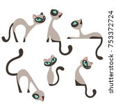 Siamese Elegant Cat Set