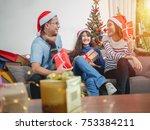 beautiful asian friends meeting ... | Shutterstock . vector #753384211