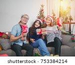 beautiful asian friends meeting ... | Shutterstock . vector #753384214