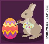 rabbit paints an easter egg | Shutterstock .eps vector #75340411