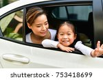 parents and daughters are... | Shutterstock . vector #753418699
